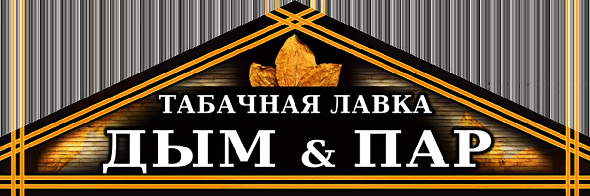 Купить сигареты углич патент на продажу табачных изделий